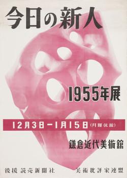 10__19551955